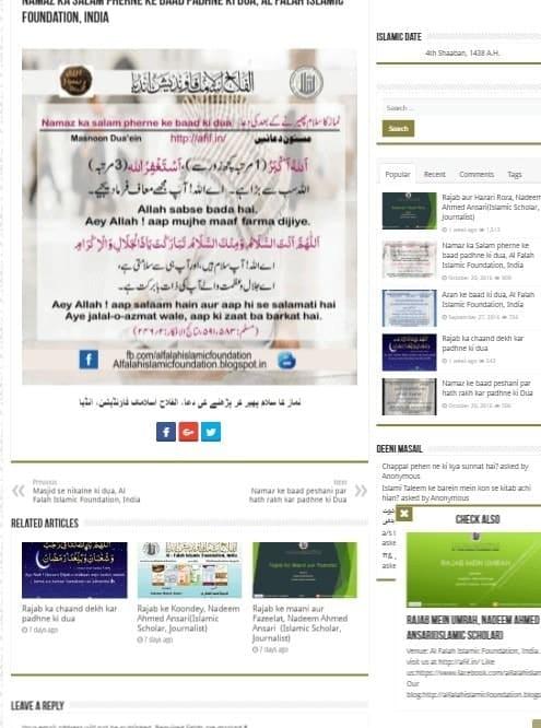 website ipad view